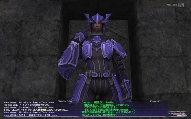 SM6-2 謎の竜騎士