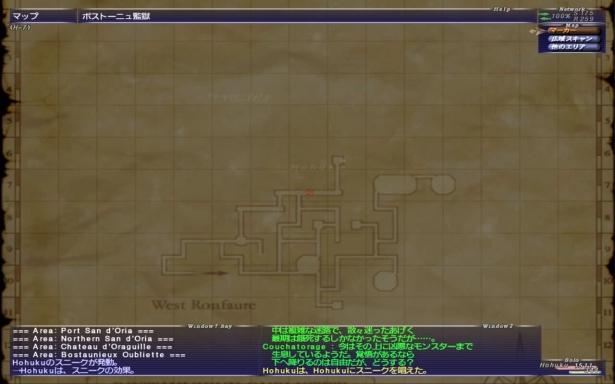 サンドリアM7-1 ボストーニュ監獄MAP