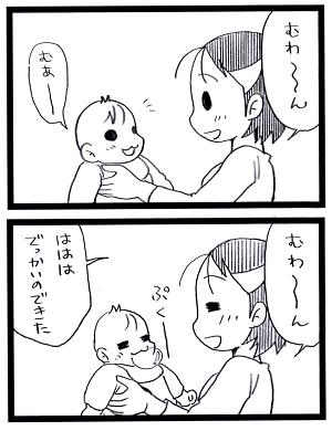 20150215_3_mini.png