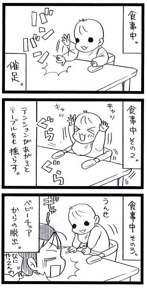 20160108_mini.png