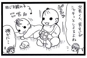 20160113_1_mini.png