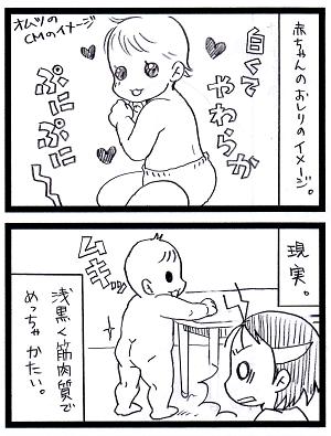 20160113_2_mini.png
