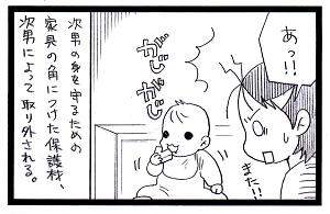 20160119_1_mini.png