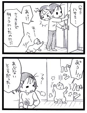 20160119_3_mini.png