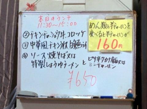 IMG_20160214_131925.jpg