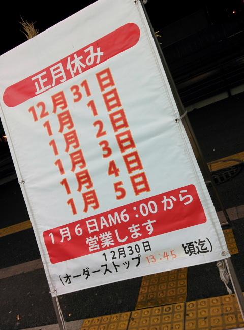 rino2015_1228AR.jpg