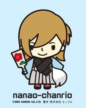 770_chanrio.png