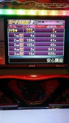 2015_1105_18_31_05_127.jpg