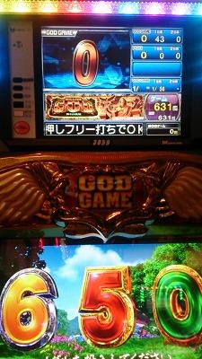 2015_1108_21_00_33_999.jpg