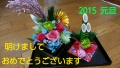 Effectplus_20151231_124543.jpg