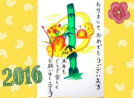 20160101185500d4a.jpg
