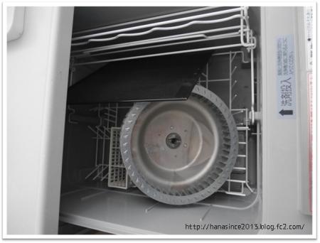 食洗機にて換気扇を洗う図