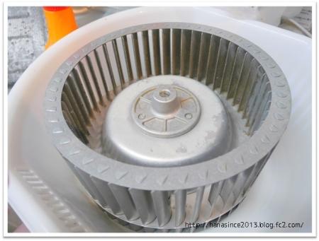 シロッコファンの換気扇の掃除3