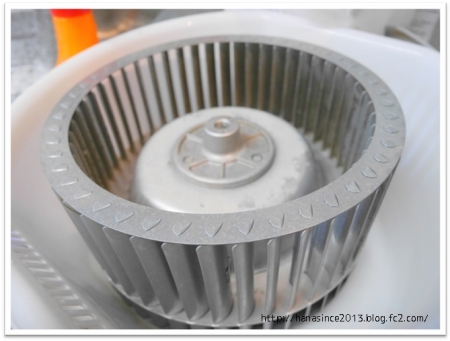 シロッコファンの換気扇の掃除2
