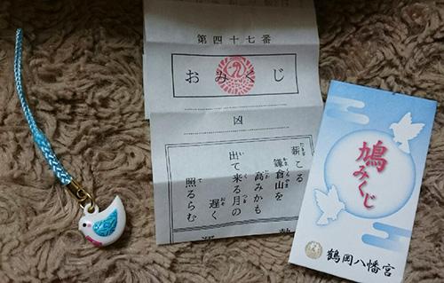鎌倉_1120