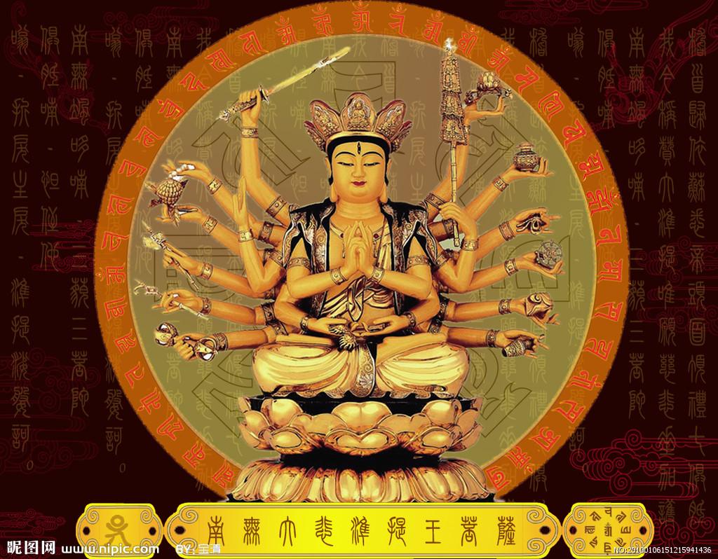 七俱胝佛母大聖準提王菩薩