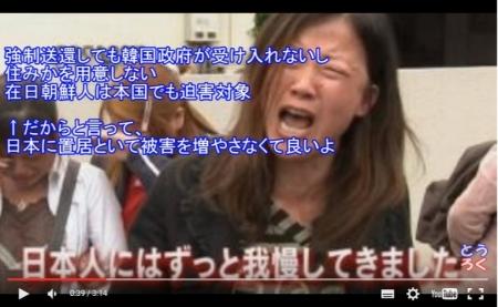在日韓国人が戦後日本に残った理由【桜ちゃんねる】 [嫌韓ちゃんねる ~日本の未来のために~ 記事No6924