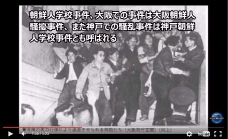 【動画】日本共産党と在日市民連合政府(韓国民連合政府を作ろう!)志位共産党委員長 [嫌韓ちゃんねる ~日本の未来のために~ 記事No6964