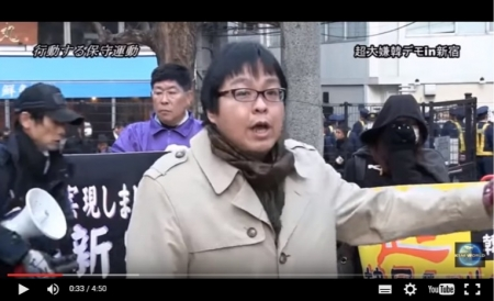 【動画】警視庁が暴力しばき隊から市民団体のデモを防衛!韓国テロリストを許すな [嫌韓ちゃんねる ~日本の未来のために~ 記事No6968