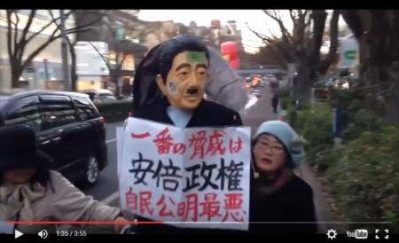 【動画】日本の文化を破壊する日本共産党を解体しろ 俺は日本人と認めない [嫌韓ちゃんねる ~日本の未来のために~ 記事No7026