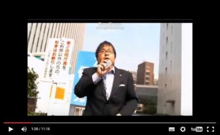 桜井誠さんが法務省のヘイト勧告書についての真相を語る [嫌韓ちゃんねる ~日本の未来のために~ 記事No7040