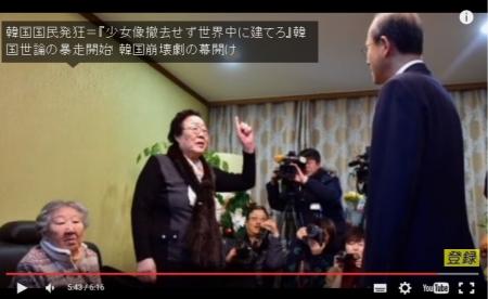 【動画】韓国が侮辱的屈辱的妥結であることに気がつきはじめた=糞まみれで笑ったユン・ビョンセ外交部長官 [嫌韓ちゃんねる ~日本の未来のために~ 記事No7105