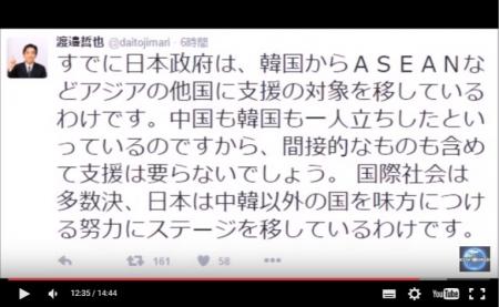 【動画】渡邉哲也氏の日韓合意に関する見解 「韓国を大きく考えすぎなんです」慰安婦問題 [嫌韓ちゃんねる ~日本の未来のために~ 記事No7123