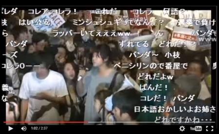2015年7月17日のSEALDs金曜デモで発音がおかしいお友達が登場 [嫌韓ちゃんねる ~日本の未来のために~ 記事No7140