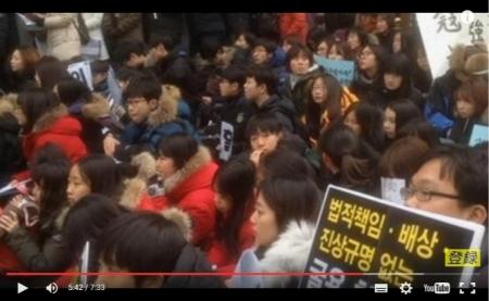 【動画】韓国報道が蒸し返し扇動開始=安倍首相の謝罪には真正性ない『安倍首相が「もう謝罪しない」と釘をさしたとは衝撃的だ』 [嫌韓ちゃんねる ~日本の未来のために~ 記事No7154