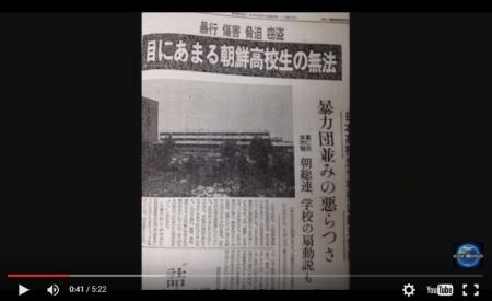 【動画】朝鮮人への「批判・非難」を「ヘイトスピーチ」なんて言葉で表すのは間違っている [嫌韓ちゃんねる ~日本の未来のために~ 記事No7160