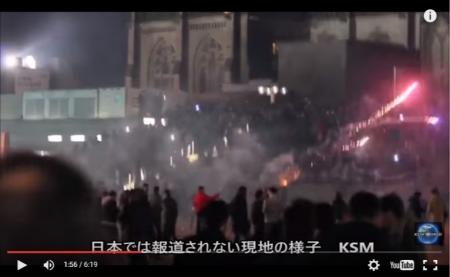 【動画】ドイツでイスラム移民1000人が集団暴行 町は破壊され酷い惨状 現場映像あり [嫌韓ちゃんねる ~日本の未来のために~ 記事No7210