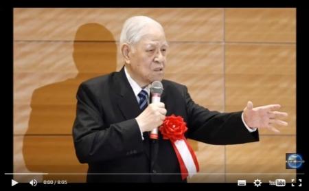 【動画】李登輝氏「中国の脅威に対し今こそ台湾と日本は団結すべき」日本が台湾を平等なパートナーとして位置付けている [嫌韓ちゃんねる ~日本の未来のために~ 記事No7267