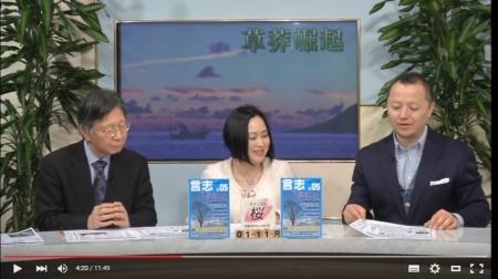 日韓合意は朝鮮戦争再開の合図だった?アメリカが日本、韓国に掛けた圧力の真意を元外交官が語る!