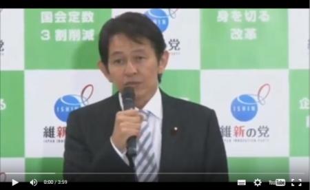 【動画】宜野湾市長再選 維新・松野代表、移設反対派敗北でも「民意ではない」共産化する野党 [嫌韓ちゃんねる ~日本の未来のために~ 記事No7489