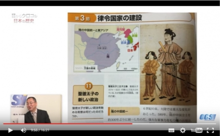 聖徳太子不在説というまやかし!!最近の歴史教科書では「聖徳太子」の名前が消えているのをご存知でしょうか? [嫌韓ちゃんねる ~日本の未来のために~ 記事No7482
