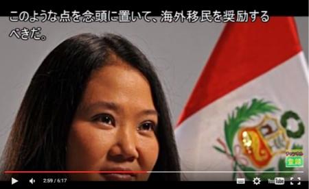 【韓国人の反応】ペルー大統領の選挙でケイコ・フジモリという日経大統領が誕生するようだ→韓国人「事実上の日本による植民地化」 [嫌韓ちゃんねる ~日本の未来のために~ 記事No7582