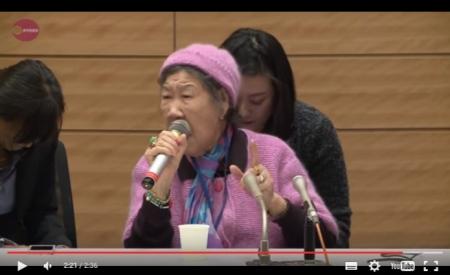 【記者会見映像】「日本政府は朝鮮を韓国を火の海にして私たちを中国へ連れて行きました。」 韓国人元慰安婦が記者会見 [嫌韓ちゃんねる ~日本の未来のために~ 記事No7587