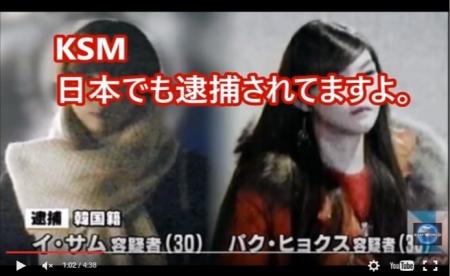 【動画】韓国が日本に慰安婦の謝罪を要求する資格があるのか?韓国人遠征売春婦の数が20万人!国内に100万人の売春婦が居るという統計も‥ [嫌韓ちゃんねる ~日本の未来のために~ 記事No7622