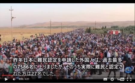 【動画】「欧州も日本に続け!」中東紙が報じた日本の難民政策 外国人は日本を支持 [嫌韓ちゃんねる ~日本の未来のために~ 記事No7654