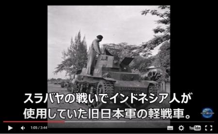 【動画】親日国インドネシアの韓国批判が正論すぎる件 ASEANが作られた理由 [嫌韓ちゃんねる ~日本の未来のために~ 記事No7679