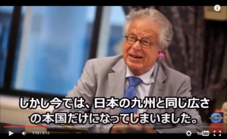 【動画】日本はアジア民族を解放し、救い出すと言う人類最高の良い事をしたのです。元アムステルダム市長 エドゥアルド・ヴァン・ティン氏 [嫌韓ちゃんねる ~日本の未来のために~ 記事No7691