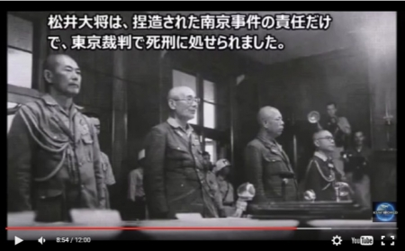 【動画】南京攻略の実相 日本軍が南京市民虐殺というのは、全くの事実無根 三戒であり三光ではない。 KSM WORLD 歴史 KSM WORLD 歴史 [嫌韓ちゃんねる ~日本の未来のために~ 記事No7738
