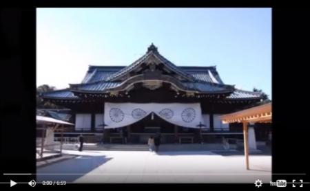 【動画】世界の国々は「靖国神社参拝問題」をどう思っているのか?これが真実です。 [嫌韓ちゃんねる ~日本の未来のために~ 記事No7755