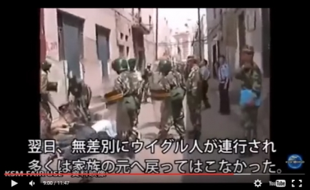 【動画】中国ウイグル族独立問題 ウイグルの悲劇 一からわかる基本情報 [嫌韓ちゃんねる ~日本の未来のために~ 記事No7800
