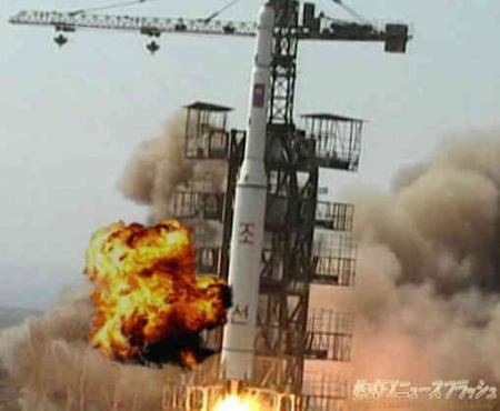 taepodong-missile.jpg