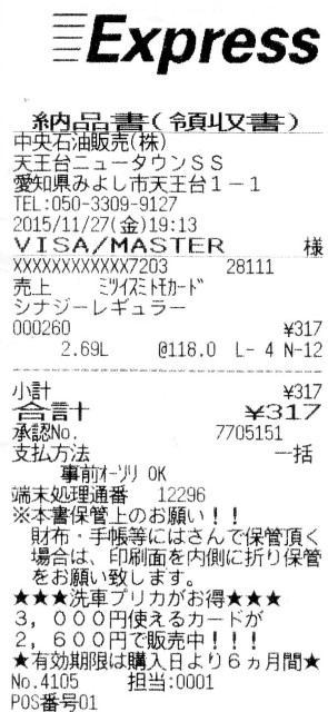 img242 (Custom)