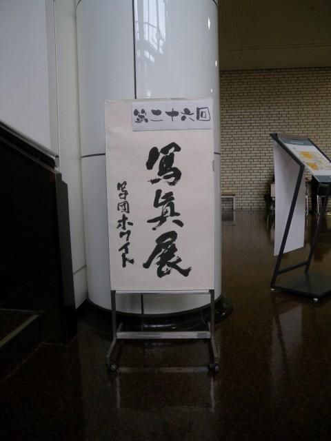 DSCN0030 (Custom)