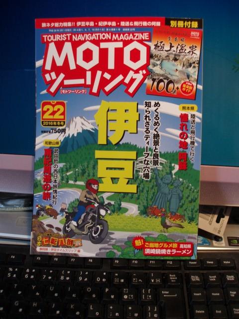 PC290003 (Custom)