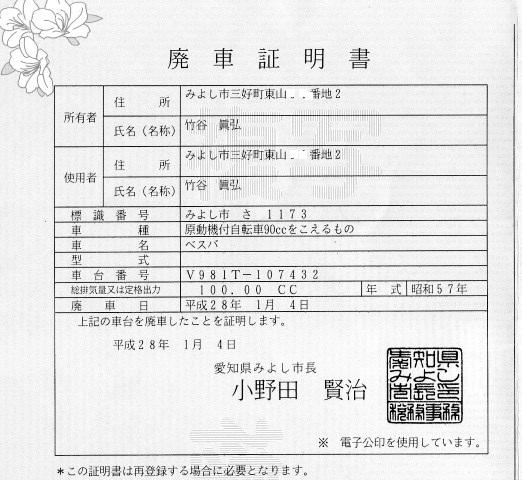 img250(1) (Custom)