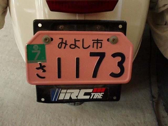 P1040002 (Custom)